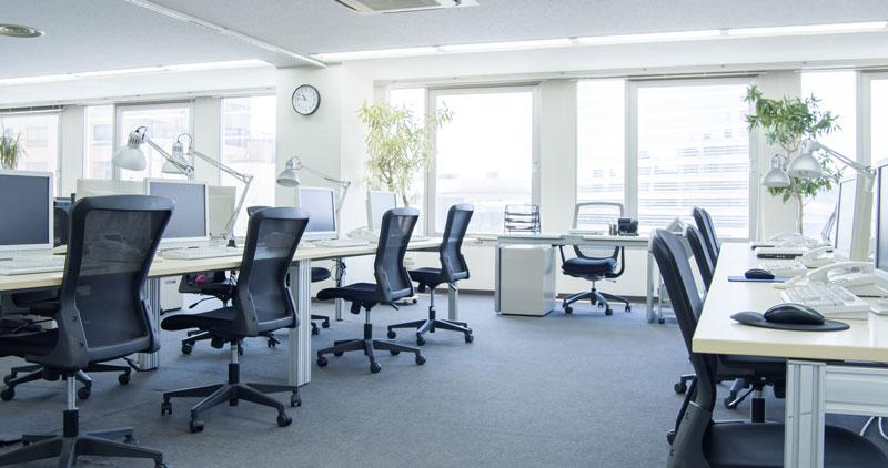 Büro Verwaltung
